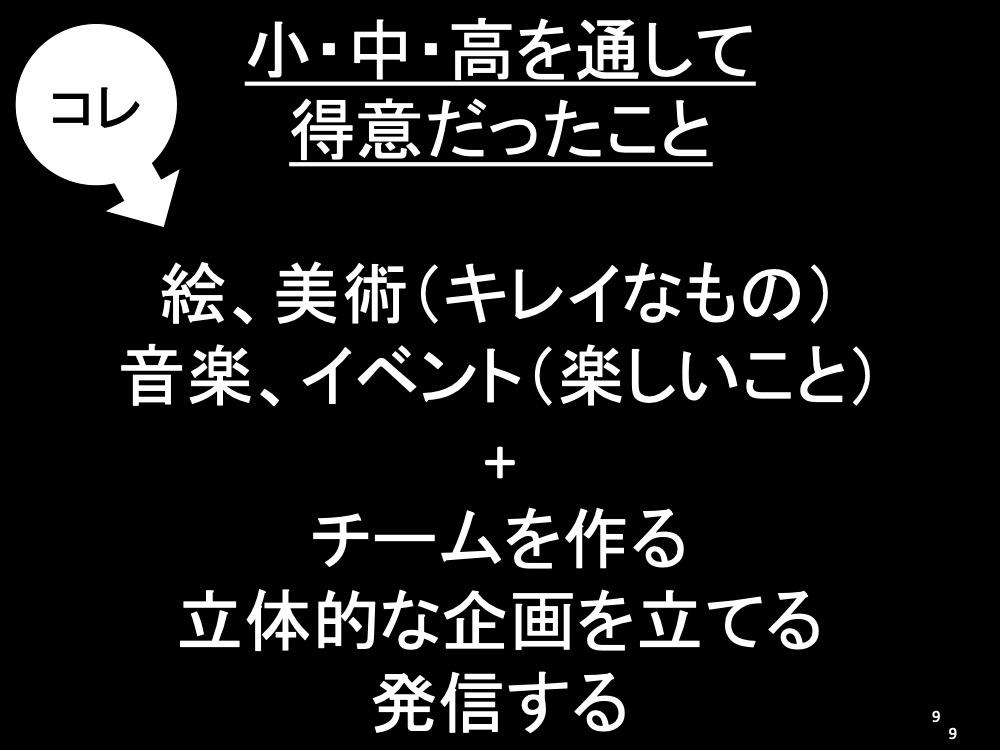 f:id:naoko-moriyama:20190117211030j:plain