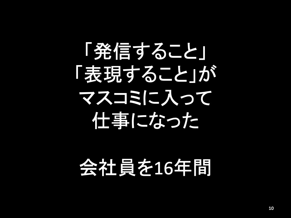 f:id:naoko-moriyama:20190117211033j:plain