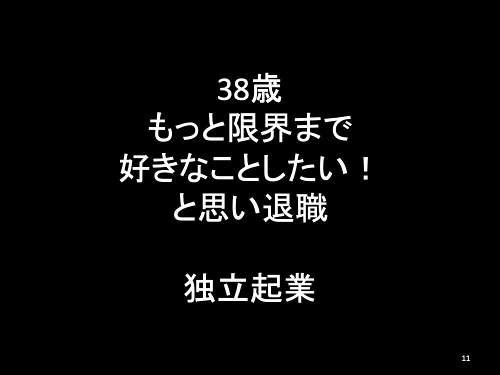 f:id:naoko-moriyama:20190117211037j:plain