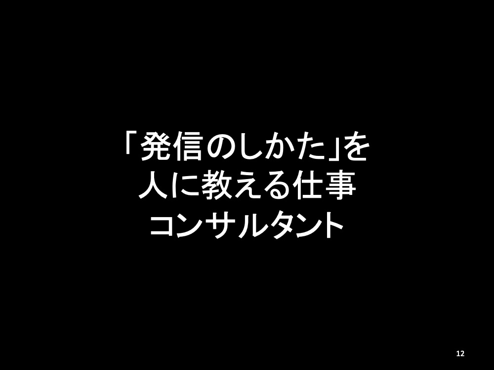 f:id:naoko-moriyama:20190117211041j:plain