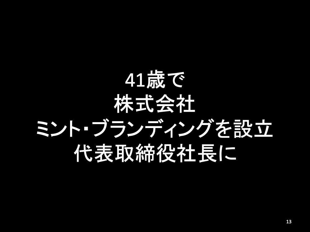 f:id:naoko-moriyama:20190117211046j:plain