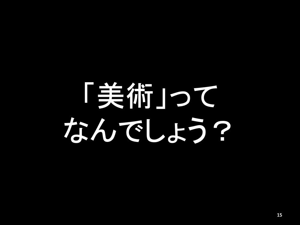 f:id:naoko-moriyama:20190117211054j:plain