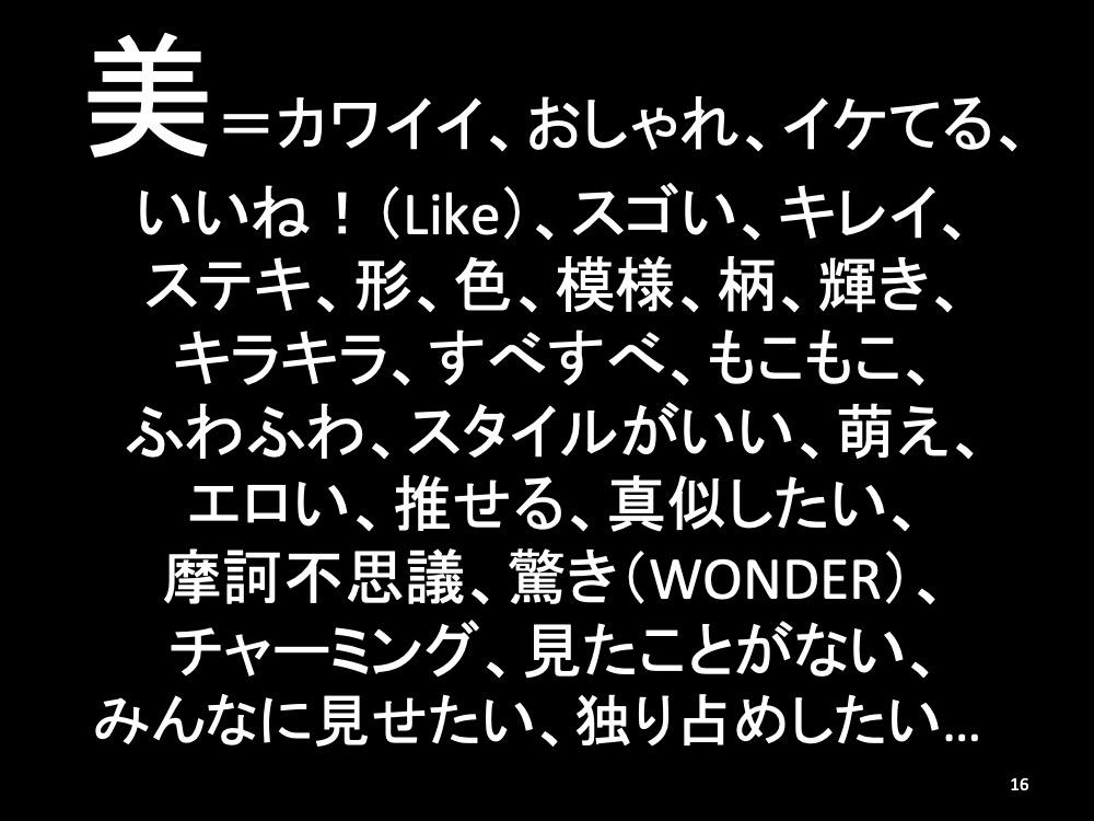 f:id:naoko-moriyama:20190117211057j:plain