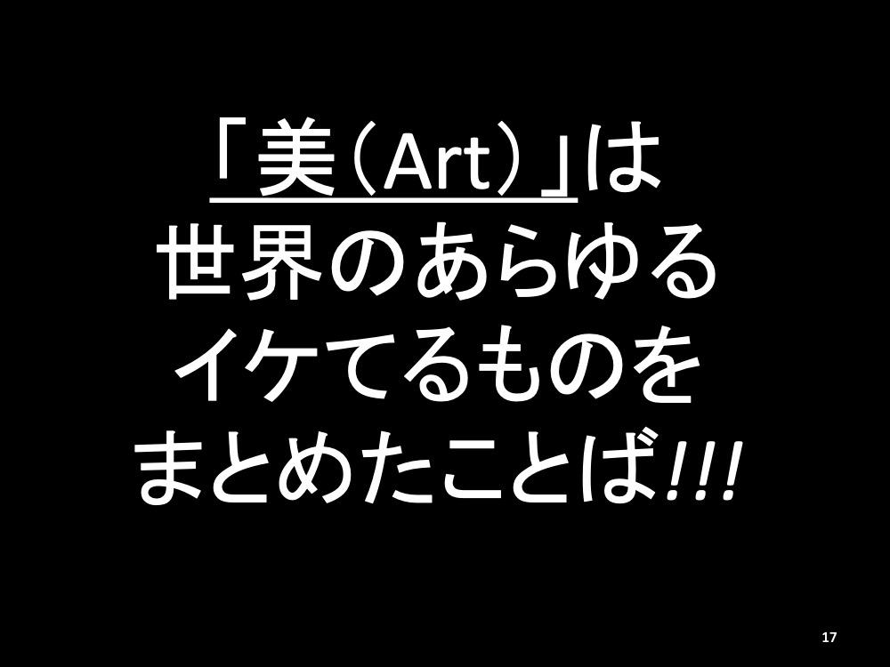 f:id:naoko-moriyama:20190117211101j:plain