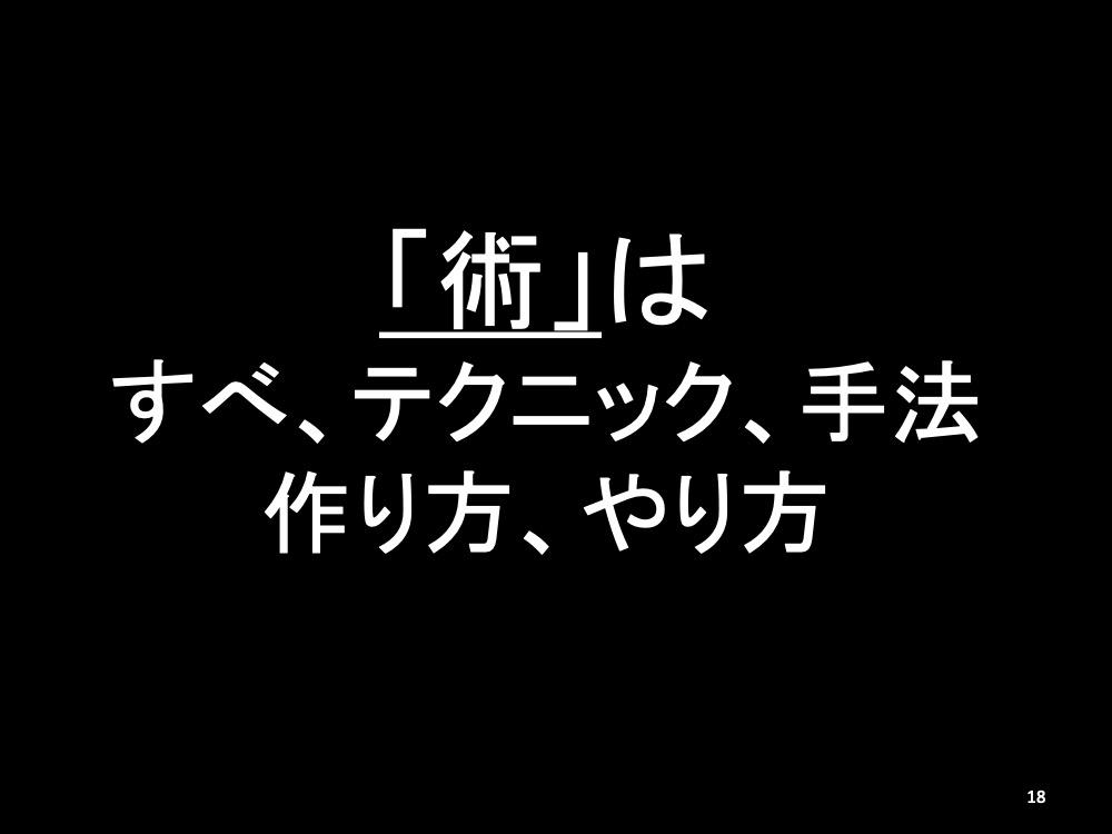 f:id:naoko-moriyama:20190117211105j:plain