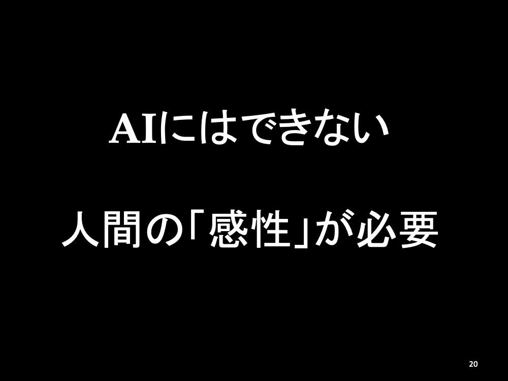 f:id:naoko-moriyama:20190117211112j:plain