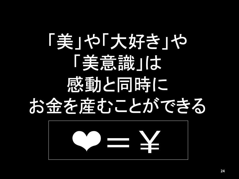 f:id:naoko-moriyama:20190117211126j:plain