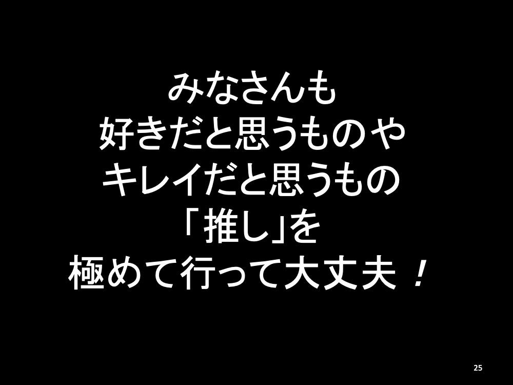 f:id:naoko-moriyama:20190117211129j:plain