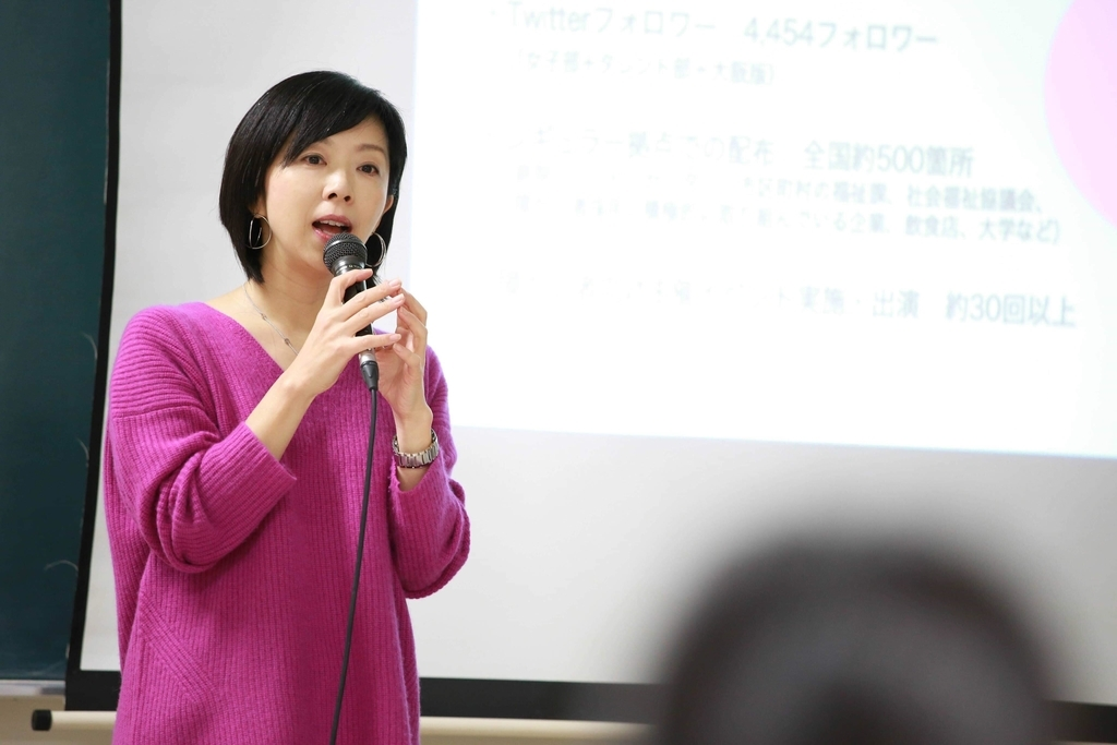 f:id:naoko-moriyama:20190118011555j:plain