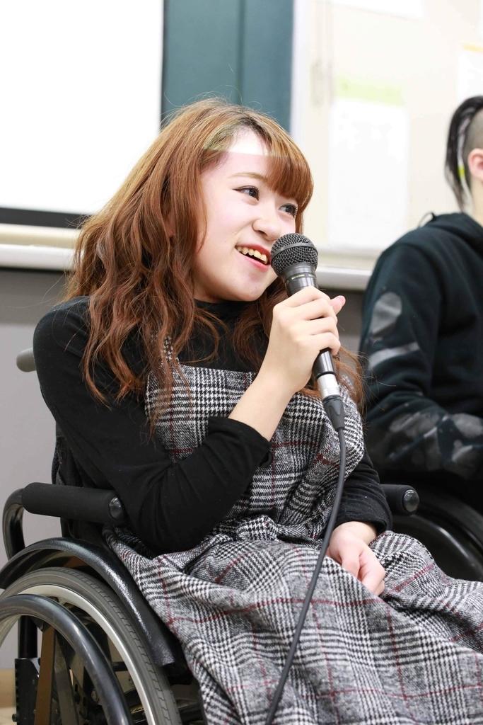 f:id:naoko-moriyama:20190118011607j:plain
