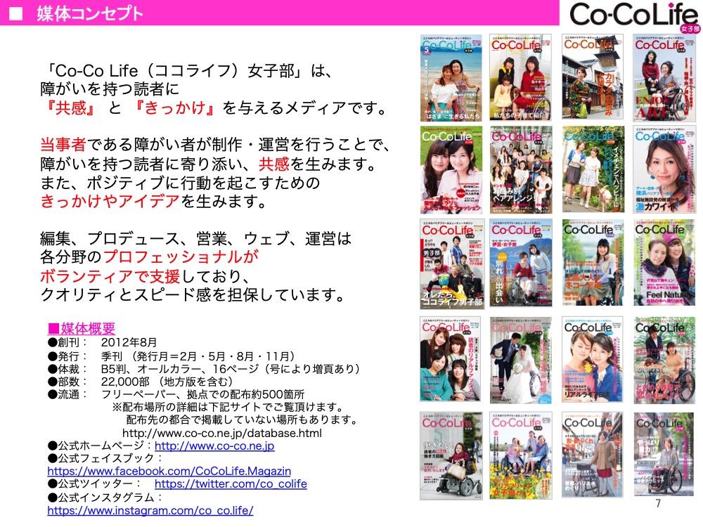 f:id:naoko-moriyama:20190118013008j:plain