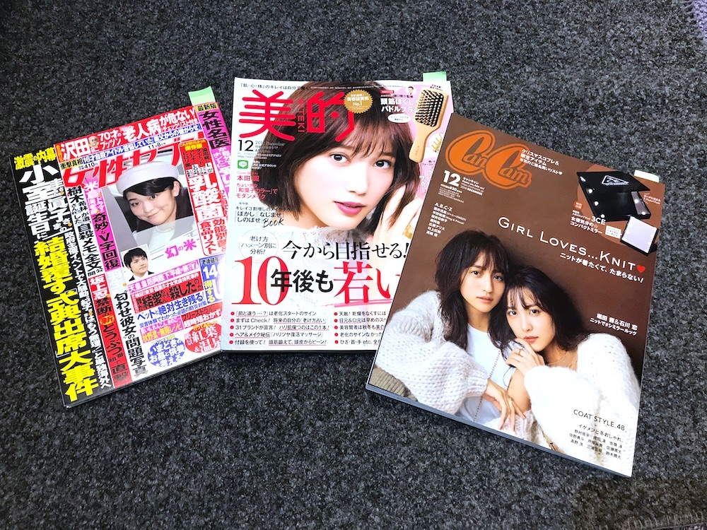 f:id:naoko-moriyama:20190124190226j:plain