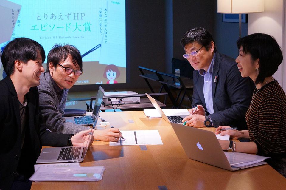 f:id:naoko-moriyama:20190214160134j:plain