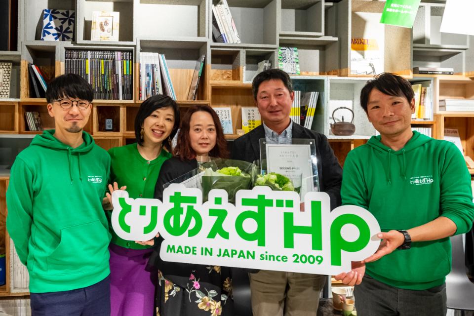 f:id:naoko-moriyama:20190225210150j:plain