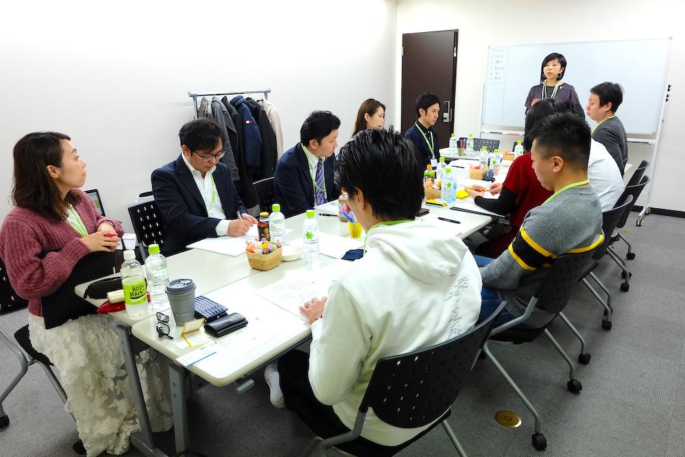 f:id:naoko-moriyama:20190225234548j:plain