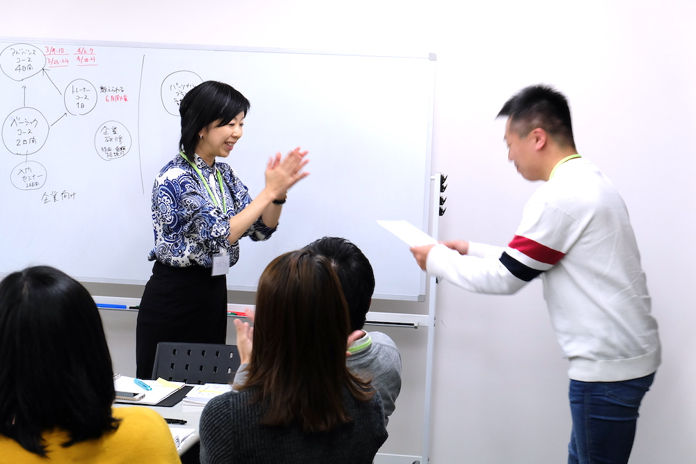 f:id:naoko-moriyama:20190225234616j:plain