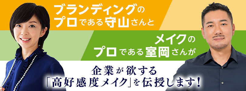f:id:naoko-moriyama:20190226012643j:plain