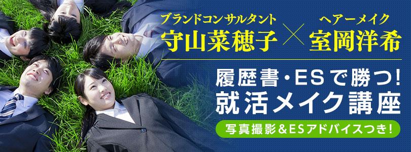 f:id:naoko-moriyama:20190226012713j:plain