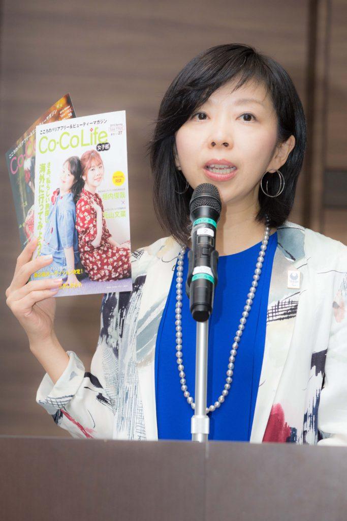 f:id:naoko-moriyama:20190330203024j:plain
