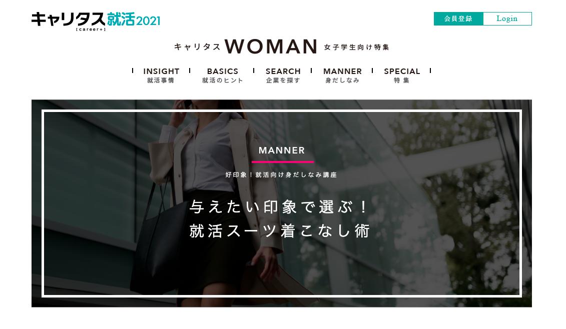 f:id:naoko-moriyama:20190401220839p:plain