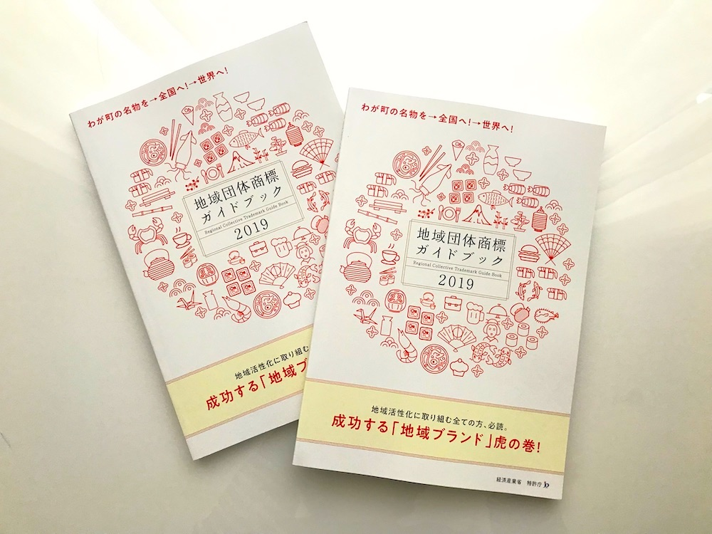 f:id:naoko-moriyama:20190401235134j:plain