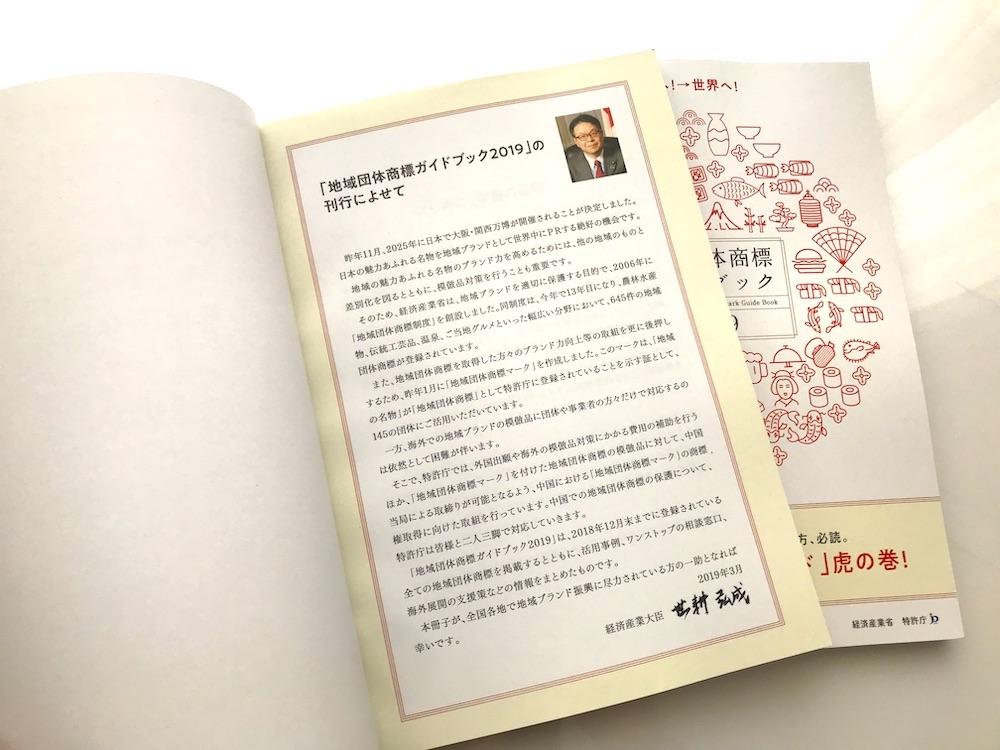 f:id:naoko-moriyama:20190401235138j:plain