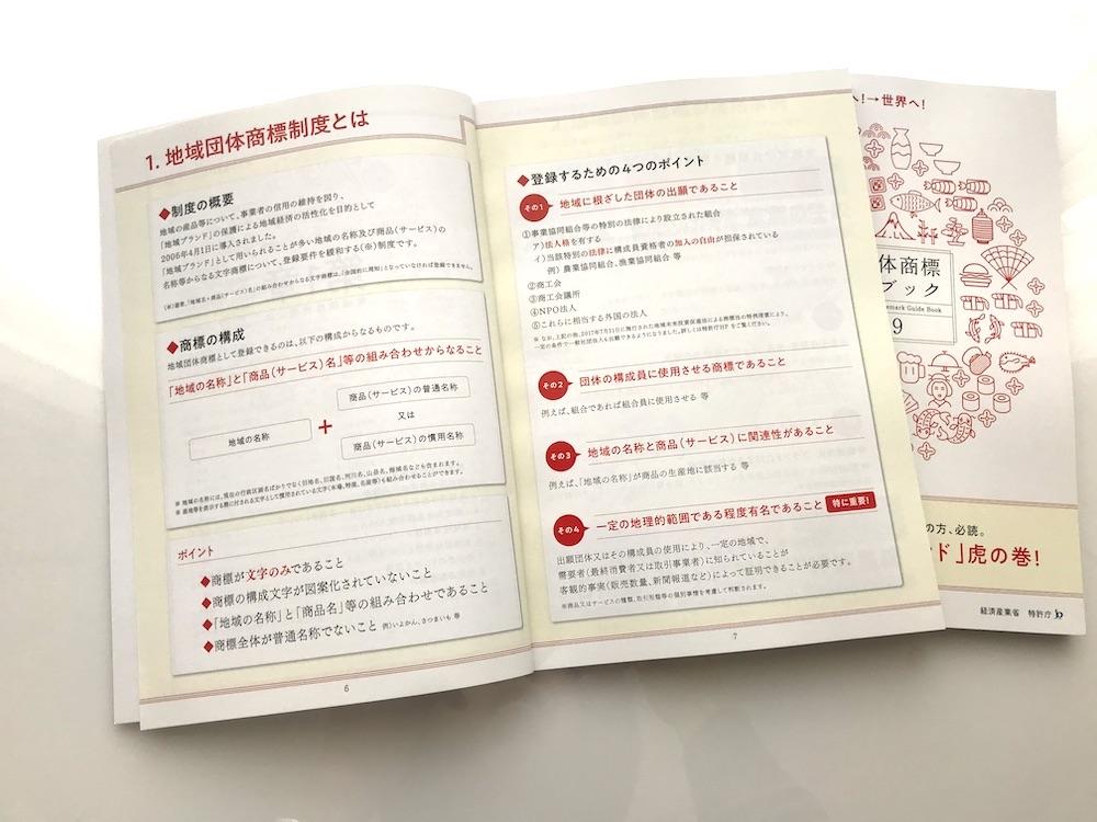 f:id:naoko-moriyama:20190401235142j:plain