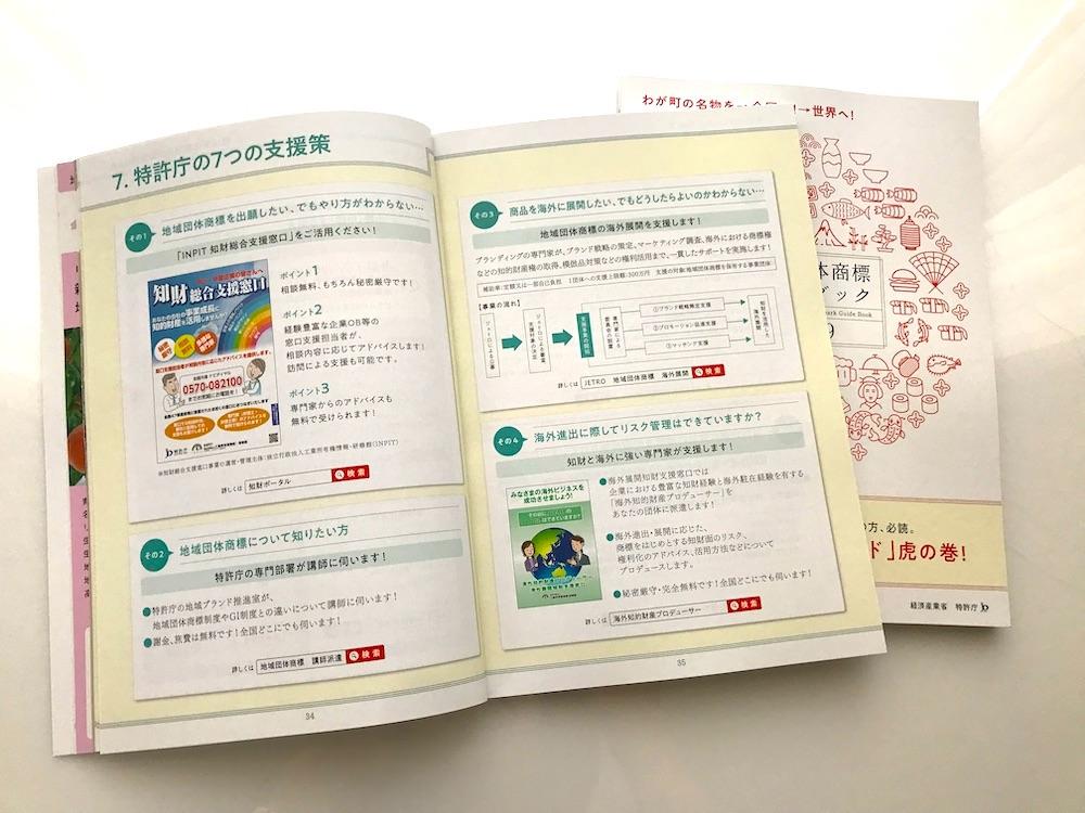 f:id:naoko-moriyama:20190401235156j:plain