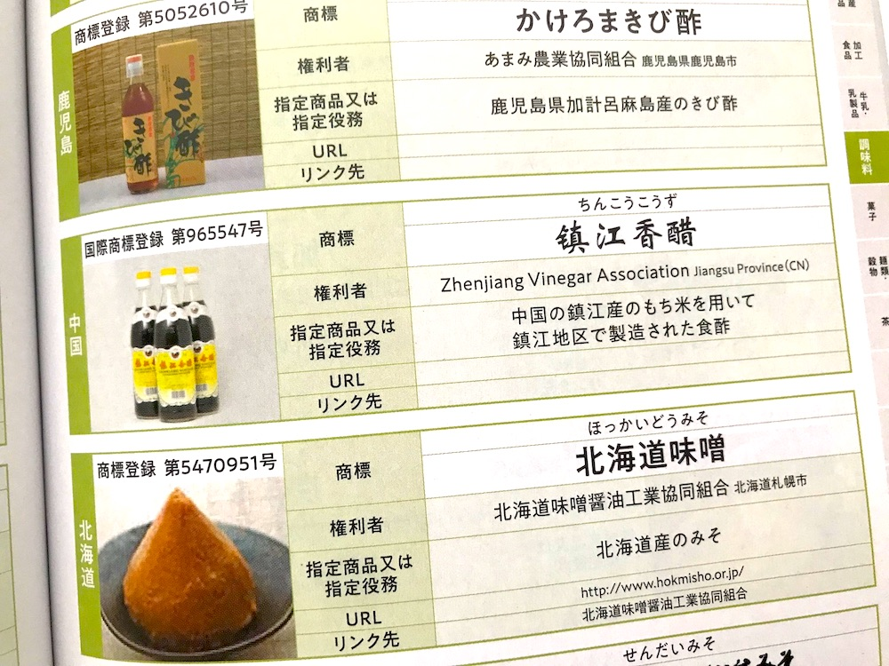 f:id:naoko-moriyama:20190401235231j:plain