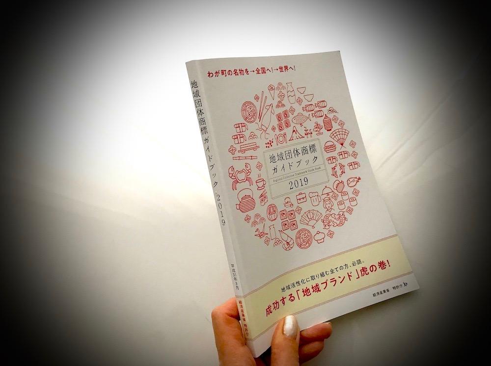 f:id:naoko-moriyama:20190401235304j:plain