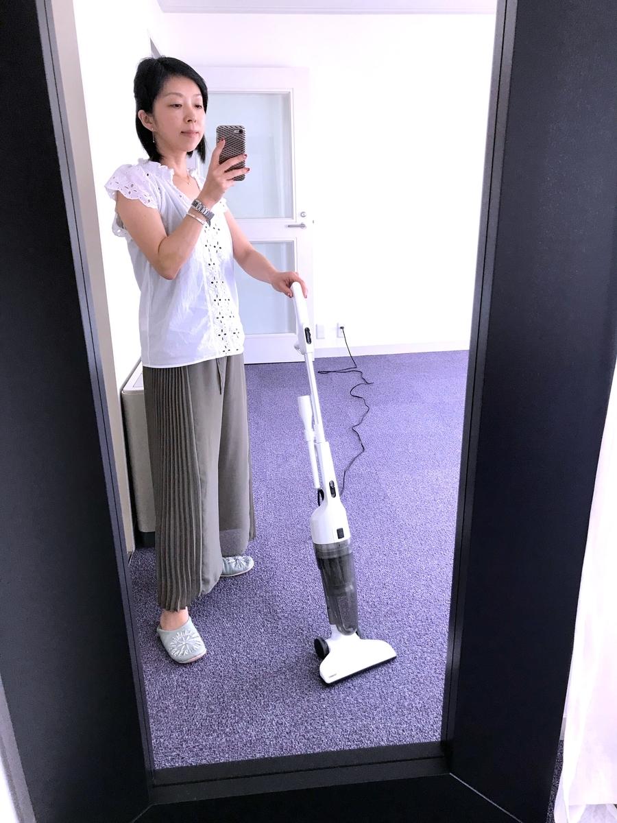 f:id:naoko-moriyama:20190503161646j:plain
