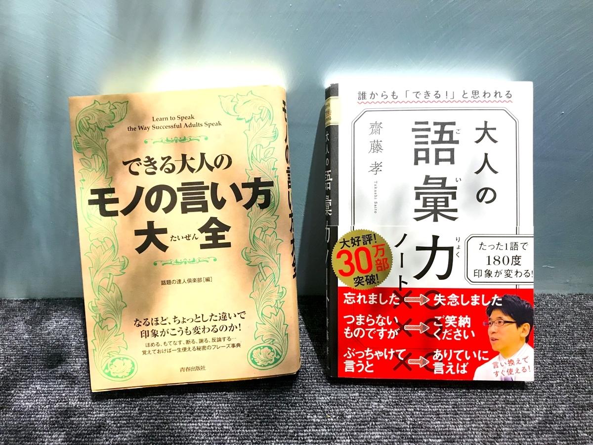 f:id:naoko-moriyama:20190606234620j:plain