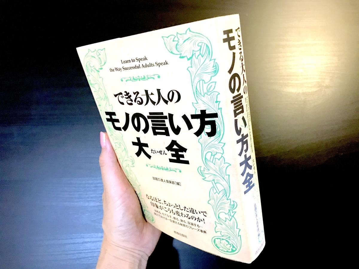 f:id:naoko-moriyama:20190606235227j:plain