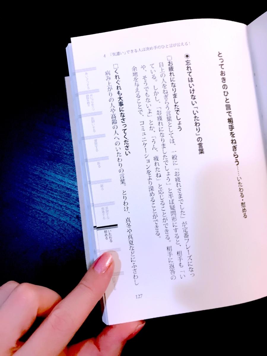 f:id:naoko-moriyama:20190607000240j:plain