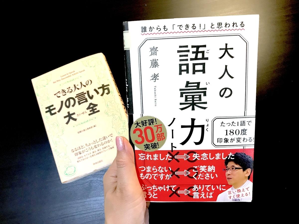 f:id:naoko-moriyama:20190607001625j:plain