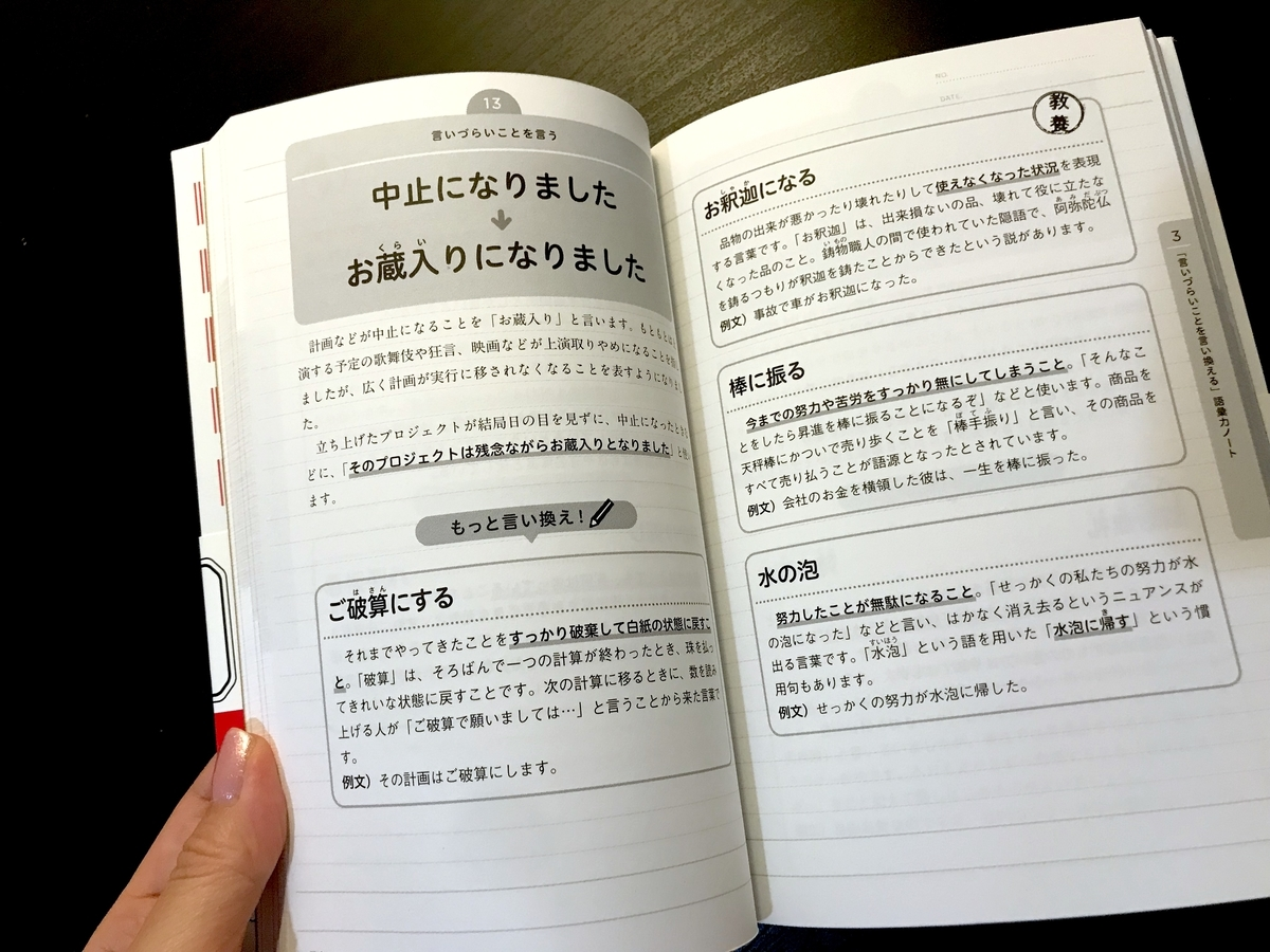 f:id:naoko-moriyama:20190607001635j:plain