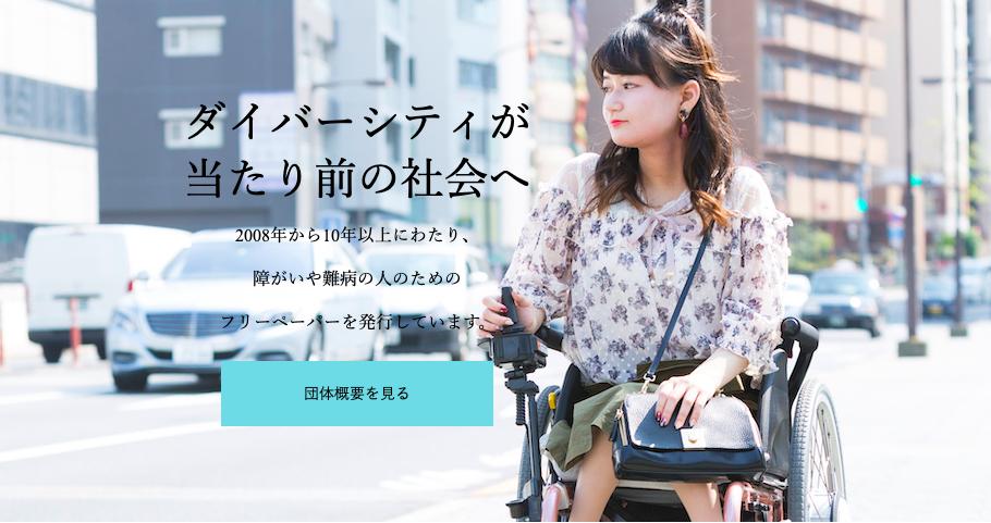 f:id:naoko-moriyama:20190607145034p:plain