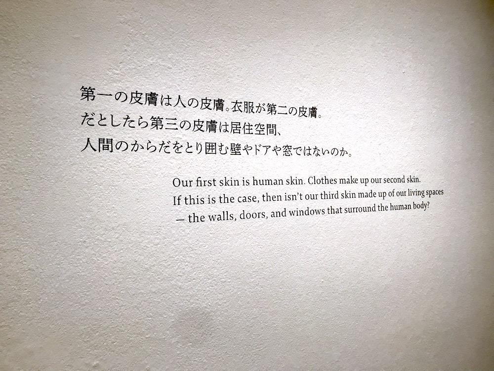 f:id:naoko-moriyama:20190620002636j:plain