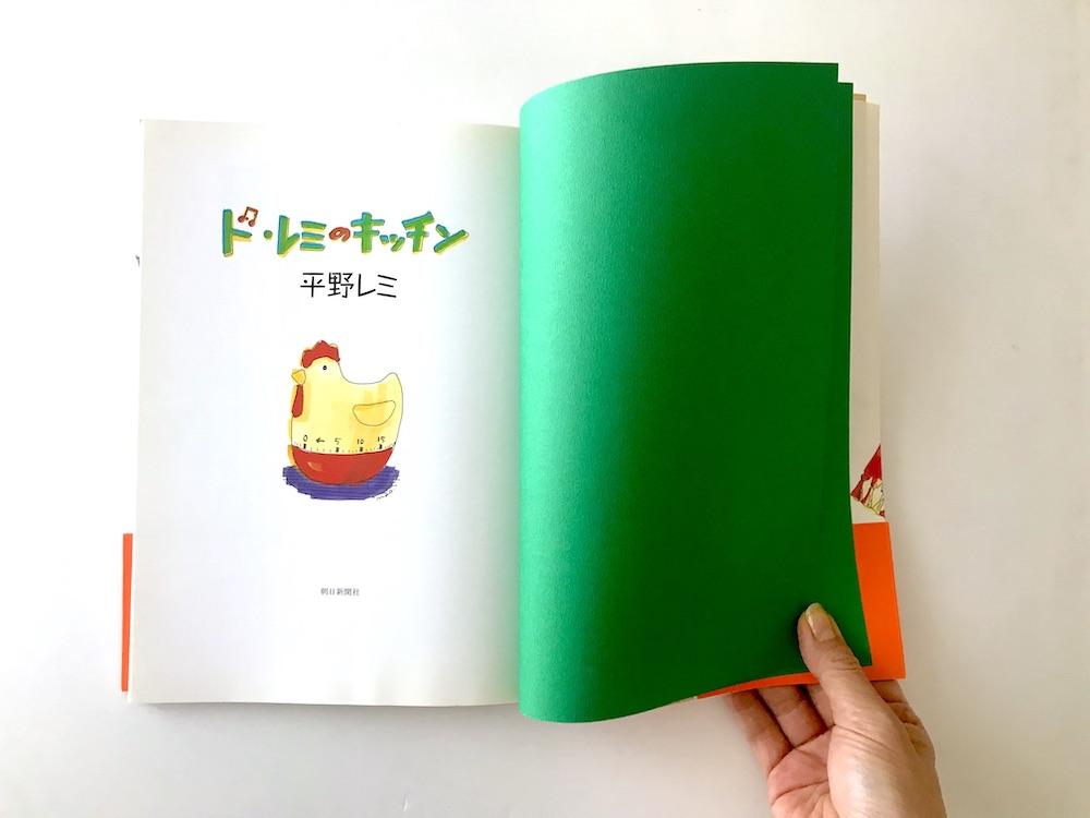 f:id:naoko-moriyama:20191013133009j:plain