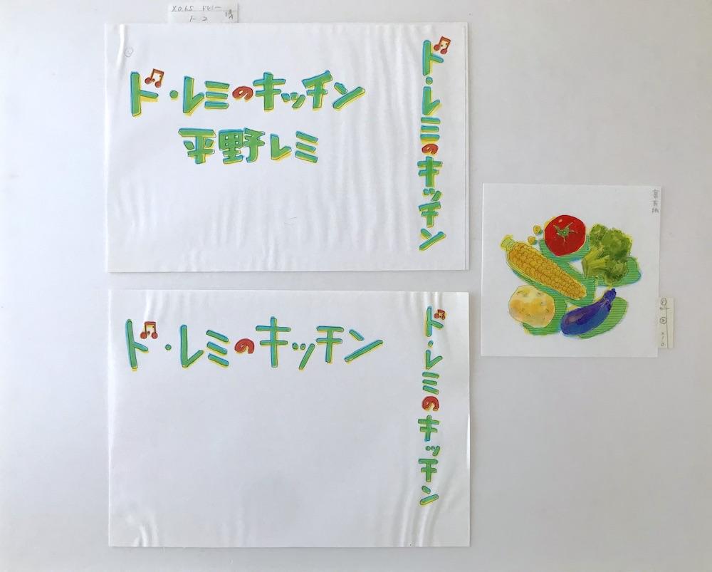 f:id:naoko-moriyama:20191013133054j:plain