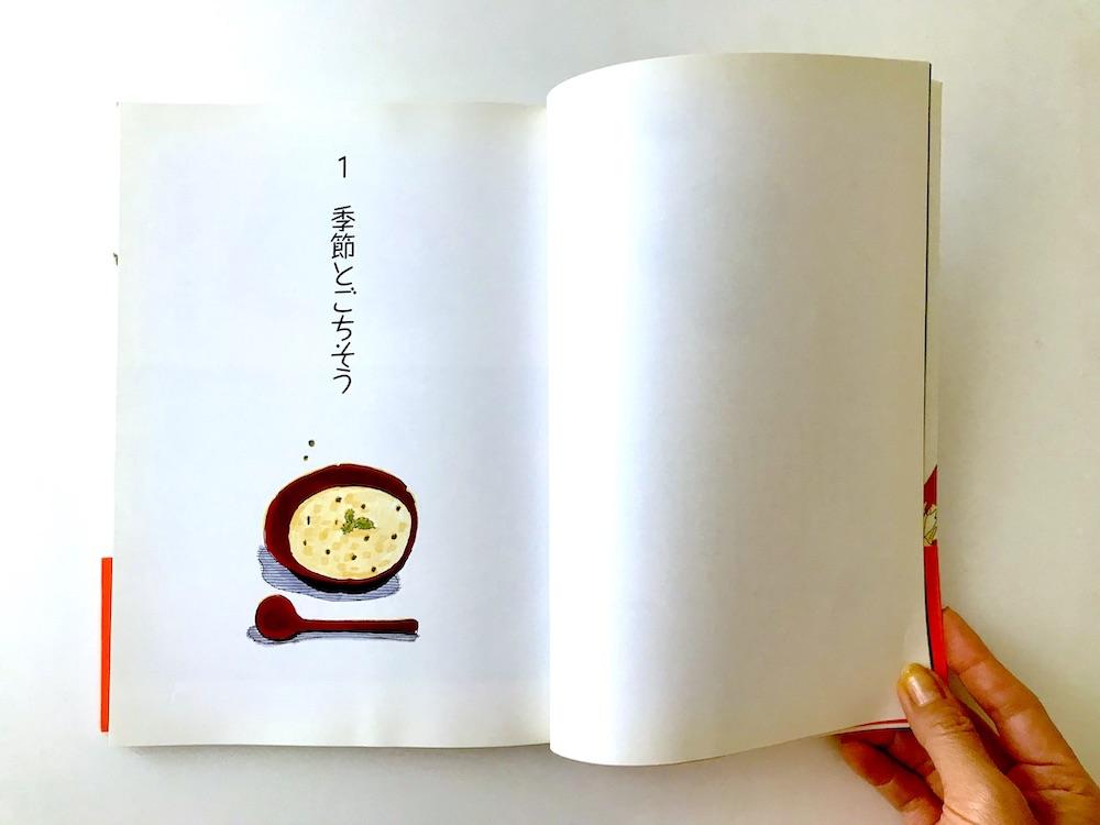 f:id:naoko-moriyama:20191013133159j:plain