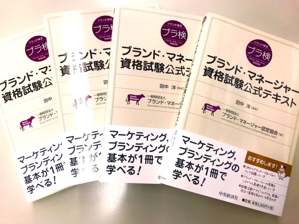 f:id:naoko-moriyama:20191129215711j:plain
