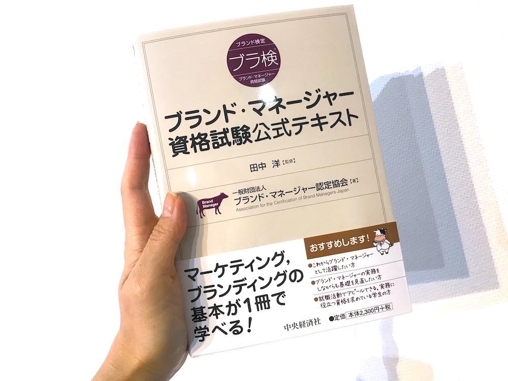 f:id:naoko-moriyama:20191204161319j:plain