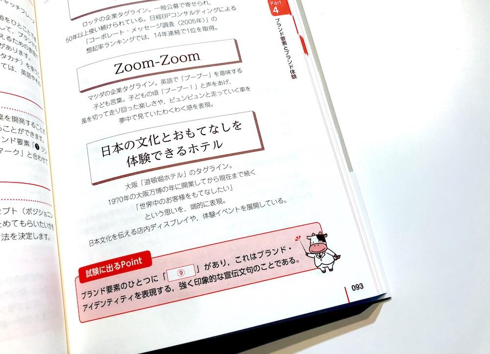f:id:naoko-moriyama:20191204161326j:plain