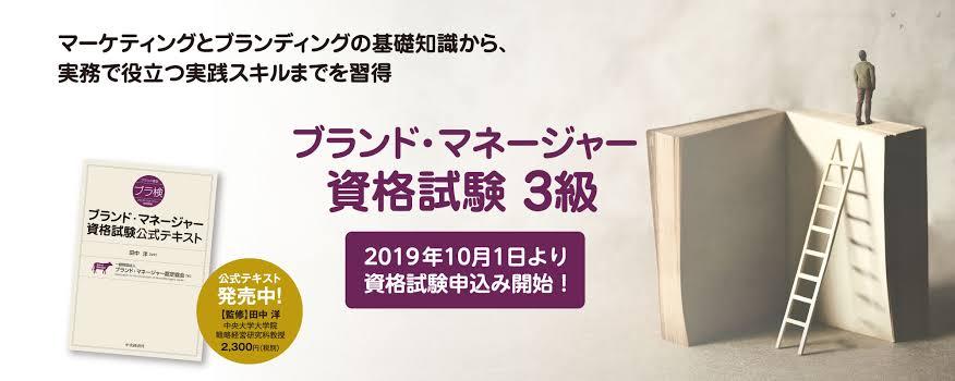 f:id:naoko-moriyama:20191204174809j:plain