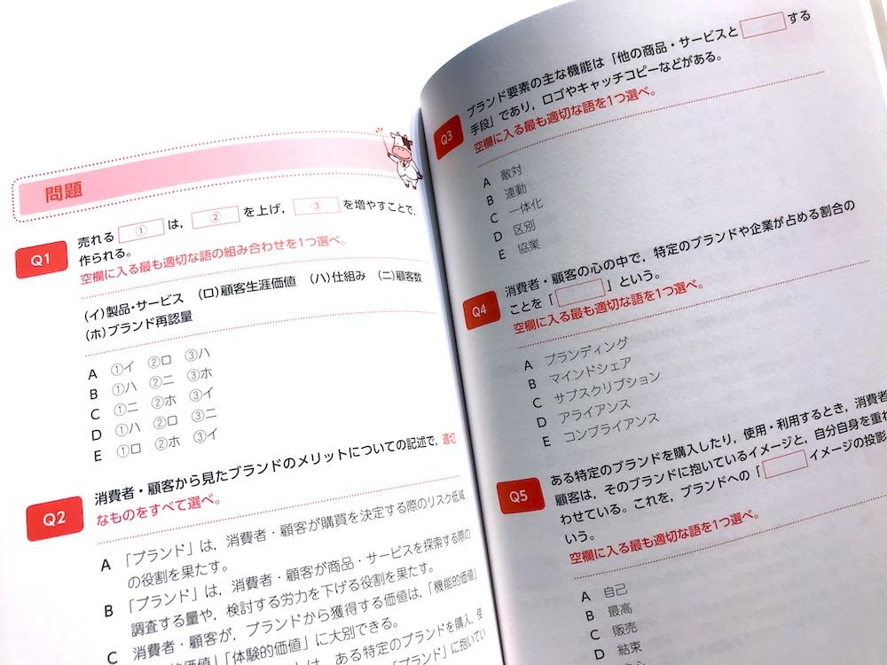 f:id:naoko-moriyama:20191204182805j:plain