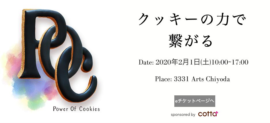 f:id:naoko-moriyama:20191222195856p:plain