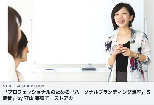 f:id:naoko-moriyama:20200217235646p:plain