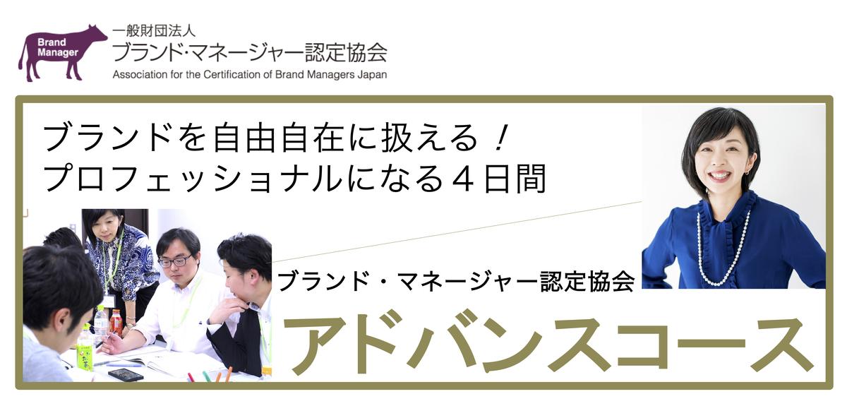 f:id:naoko-moriyama:20200308211043j:plain