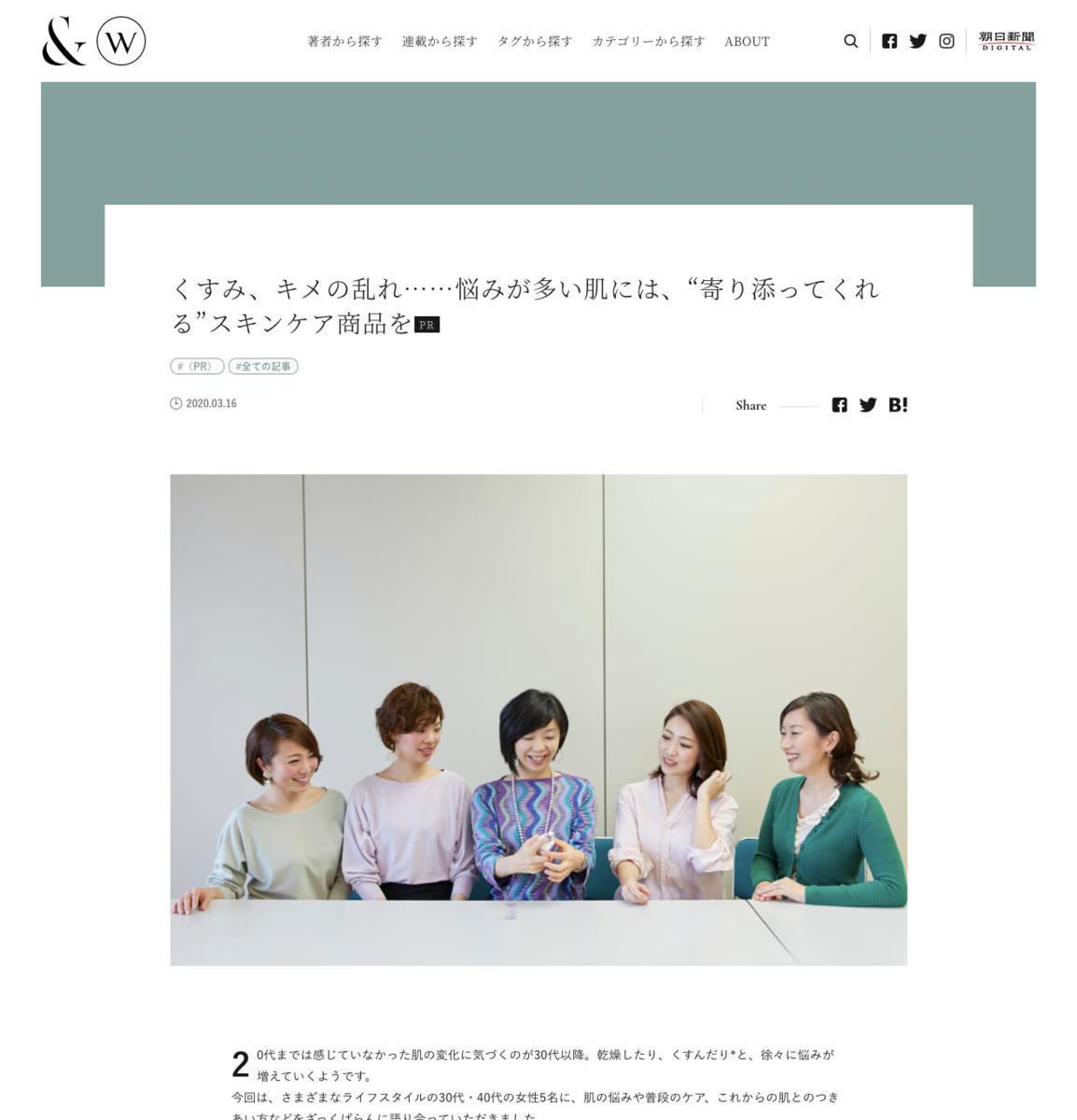 f:id:naoko-moriyama:20200316140050p:plain